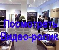 Русский электрик - Электромонтажная компания в Абакане